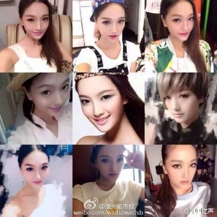 温州失联女模特确认遇害 嫌疑人落网(图)