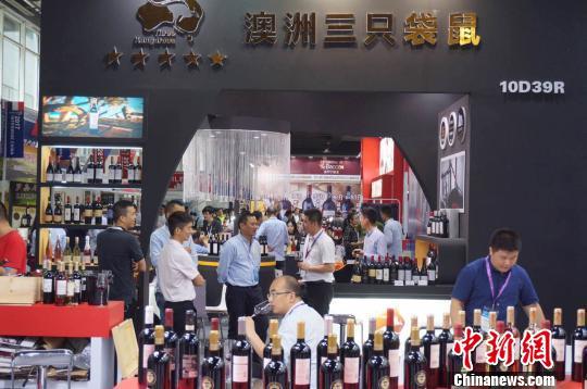 广州国际名酒展开幕 数十国组团参展