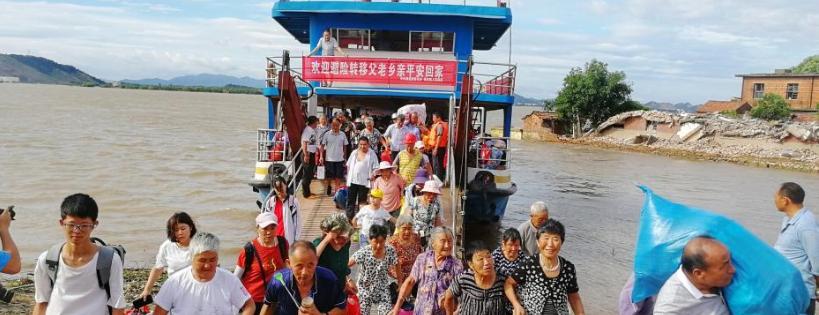 江西彭泽因灾转移安置群众有序返回家园